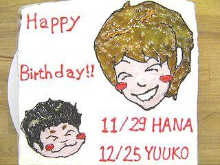 Hana_yuuko